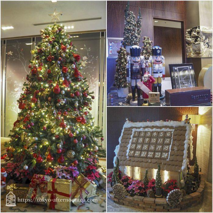 クリスマスアフタヌーンティー[ザ・ロビーラウンジ/シャングリラ東京ホテル]