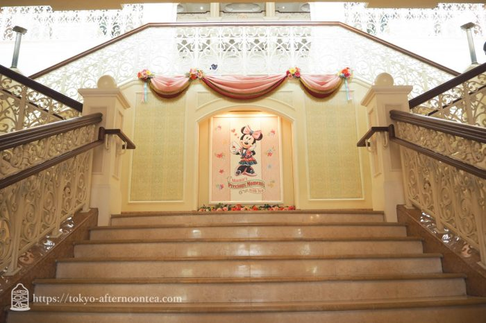 ミニーのプレシャスモーメント・ウィズ・ユー[東京ディズニーランドホテル]